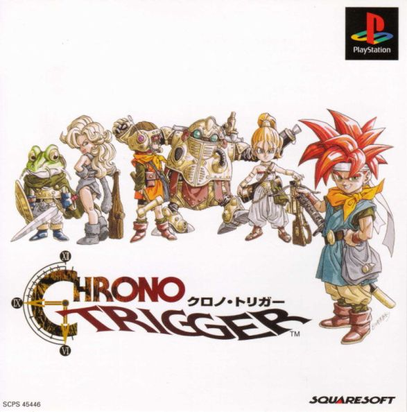 10941-chrono-trigger-playstation-front-cover