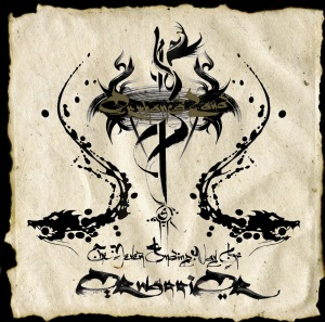 Orphaned Land ORwarriOR cover
